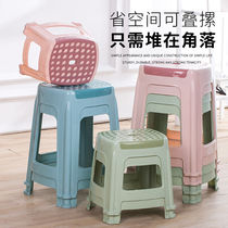 Plastic stool home thickening moon material Denko living room plastic stool stool table stool simple economy small stool
