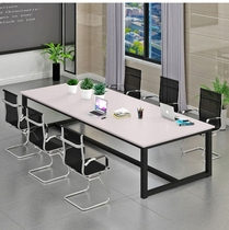 Conference table reading table desk desk long table bar table modern minimalist office table and chair combination