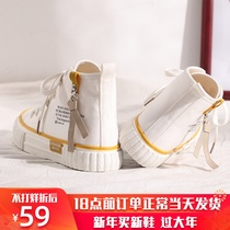 High-top canvas shoes womens small white shoes students wild Korean version ulzzang2019 autumn new Hong Kong retro shoes