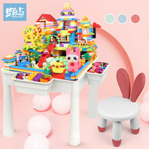 Childrens building blocks table 2-3 years old baby toys building blocks puzzle 4 girls 6 boys multi-function table legao