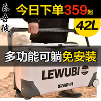Le Wu bi 2019 new fishing box special fishing box thickened multi-function fish box 42L fishing tackle box full set