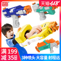 Smart Creation want to breed bared spray grab magic water gun high pressure pull-type boy girl water fight childrens toys