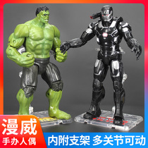 Hulk and war machine Marvel Avengers Alliance 4 decoration Marvel Captain Thor hand model toy 3