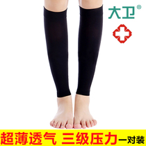 Leggings leggings pressure socks basketball leggings men and women sports summer thin section air conditioning room running yoga
