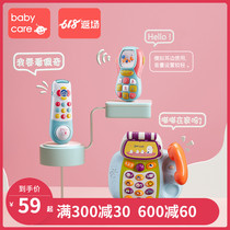 babycare childrens mobile phone toy baby simulation landline male and female 0-1 years old baby can bite music phone