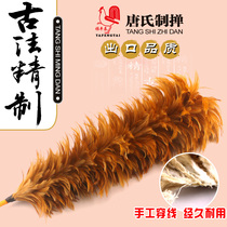 Hand-made dust dust thickened dense car real feather duster home retractable hairless dust sweep clean Duster