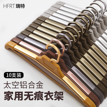 Non-slip space aluminum coat rack hanger hanger can not afford to shoulder clothing store without trace clothes brace home