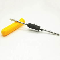 duoyo Phillips screwdriver flat Flat screwdriver two replacement plum screwdriver portable universal special supplier