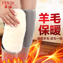 Wool knee protection fur One Plus velvet thickening sports warm autumn and winter men and women protective lacquer cover joint cold protection