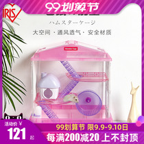 Iris IRIS hamster cage hamster supplies color transparent large hamster nest breathable double-storey villa