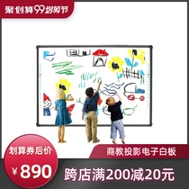 Hong Ye electronic whiteboard S82 interactive education training blackboard infrared ten touch computer projector touch touch screen imaging interactive projector kindergarten intelligent meeting 75 inch