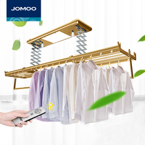 JOMOO nine animal husbandry intelligent drying rack remote control lifting three-bar drying rack cool racks electric clothes dryer LA001