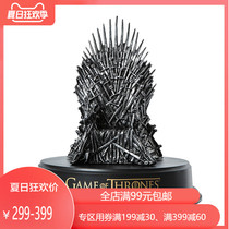 Shadow time power game around the Iron Throne model hand mobile phone bracket Bluetooth speaker