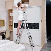 Baffin ladder home folding ladder indoor multi-functional aluminum alloy telescopic ladder thickening lift stairs