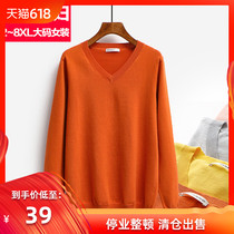 Cotton and linen wife large size womens autumn and winter sweater 200 pounds fat sister sweater V-neck hedging was thin bottoming shirt female