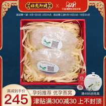 Non-dragon that Phoenix genuine birds nest pregnant women tonic Indonesian traceability code swiftlet dry birds nest pregnant 10 grams
