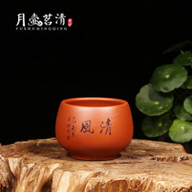 Moon pot tea Qing Yixing purple sand Cup Master Cup tea cup personal cup tea bowl practical cup maple leaf Cup
