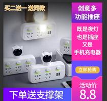 Multi-functional usb socket converter wireless universal household plug one turn two or three foot plug with switch night light