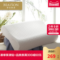 Dream Jie home textile produced MAISON Thai natural latex soothing curve pillow Shu neck pillow neck pillow single pillow