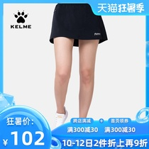 KELME Kalme Sports Short Skirt Femme Quick-Dry Breathable Feather Tennis Jupe Running Fitness Anti-Walking Light Jupe
