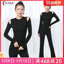 Hengmei body dance practice clothes slim long-sleeved Latin dance clothing suit female adult ceremony dance clothing autumn and winter