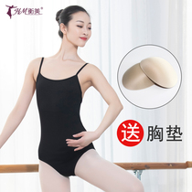 Ballet dress dress ballet professional art foundation training suit body suit ballet exam grade Sling jumpsuit nouveau