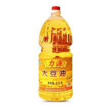 (Power source of grain and oil)refining a soybean oil 2 5L Guilin power source salad fried salad oil