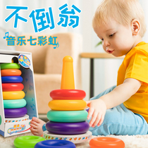 Stacked music childrens educational toys rainbow tower ring 0-1-2 years old baby baby early childhood education music tumbler