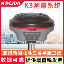 South Keli DA RTK Keli da K3 South K5 measuring instrument GPS built-in radio GNSS measuring instrument