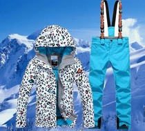 gsou snow leopard print ski wear womens set Korean wind winter thickening warm breathable waterproof pants.