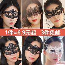 Fei MU passion lace goggles nightclub mask sexy lingerie uniform accessories clothing accessories female Sao