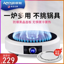 United States AMOS electric ceramic stove home stir induction cooker tea stove electronic stove small intelligent desktop light oven