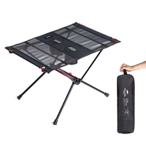 Ultra-light collapsible picnic table camping barbecue portable table outdoor outing camping picnic picnic lounge table.