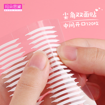 Mato Sida pointed invisible double-sided adhesive double eyelid stickers 720 pieces of breathable fine models of natural traceless sticky good