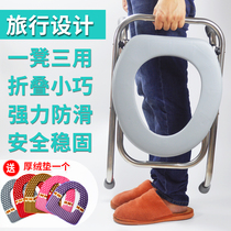 Sitting chair elderly folding pregnant women toilet home squat toilet simple portable toilet seat chair