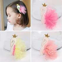 Korean version of the new girls hair accessories hairpin female baby does not hurt the hair cute Swan hairpin Princess baby headdress jewelry