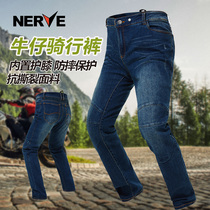 NERVE motorcycle riding jeans men and women motorcycle racing pants off-road pull pants fall-resistant four seasons summer