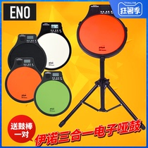 Enoeno adultes enfants Dumb Drum Pad Set Percussion Électronique Débutant Synth Pratique Drum Metronomed Emd