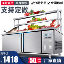 Yinglian ruishi commercial refrigerator refrigerated table freezer fresh Cabinet freezer table freezer flat cold console