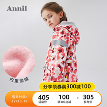 Annai childrens clothing girls in the long section of the Storm Jacket plus velvet 2020 spring new female baby children warm jacket