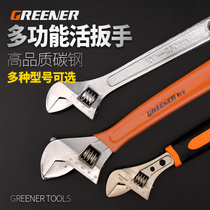Greenwood adjustable wrench active loose wrench large opening board small 8 inch 10 inch 12 inch wrench hardware tools