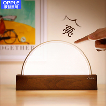 Op touch desk lamp bedroom bedside creative minimalist dimmable LED Night Light solid wood sleep light Dawn