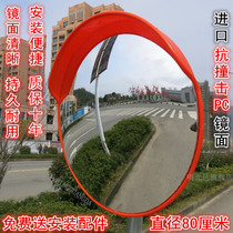 Road wide-angle lens 800 corner mirror Road outdoor reflector 80cm intersection corner mirror Convex lens