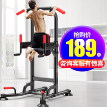 Pull-ups indoor single-bar home bar multi-function double-bar rack childrens home sporting goods fitness equipment