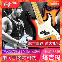 Tagima Tagima Bass BASS Adulte Enfants Débutants TW65 Four-String Five-String Electric Bass.