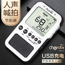 Little angel vocal piano metronome exam dedicated precision guitar guzheng drum universal electronic tuner
