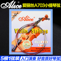 Alice violin strings a703 stainless steel wire violin a string 5 strings 1 strings installed 234 loose strings