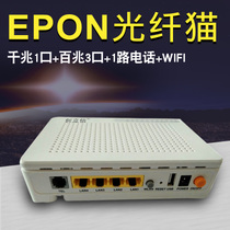 Founded EPON fiber optic cat with 1-way Gigabit Ethernet port 3-way Fast Ethernet port 1-Way Telephone WIFI equipment
