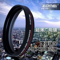 zomei 67mm ultra-thin wide-angle lens wide-angle additional lens for Canon 18-135 Nikon 18-105