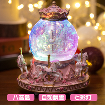 Merry Horse Crystal Ball Music Box Sends Ten-Year-Old Girl 8 Princess 106 12 Birthday Gift6